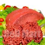 Coxão Mole Moido Sem Gordura1kg