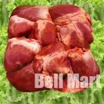 Coração de Porco 1kg
