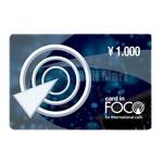 Foco Cartão de Telefone ¥ 1000