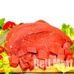Coxão Mole em Cubo 1kg