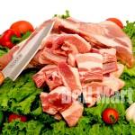 Costelinha de Porco com Osso Cubos - 1kg
