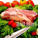 Lombo de Porco Bloco 1kg