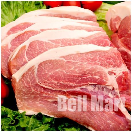 Pernil de Porco Bife - 1kg