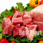 Pernil de Porco Cubos 1kg