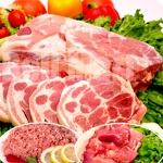 Lombo de Porco Moído 1kg