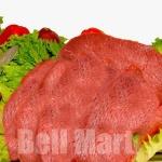 Coxão Mole Bife Batido 1kg