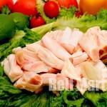 Mocotó De Boi - Tendão 1kg