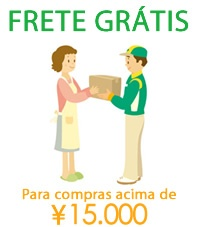 Campanha Frete